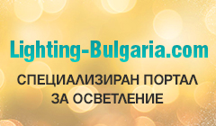 Lighting-Bulgaria